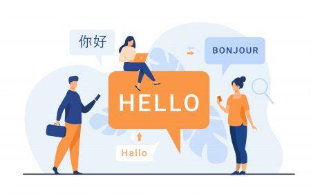 Soporte multilingüe ExpertOption